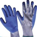 Blue Palm gloves